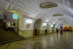 MOSKWA, ROSJA KWIECIEŃ, 29, 2018: Belorusskaya stacja metru w Moskwa, Rosja Stacja jest na Koltsevaya linii Obrazy Royalty Free