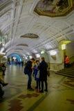 MOSKWA, ROSJA KWIECIEŃ, 29, 2018: Belorusskaya stacja metru w Moskwa, Rosja Stacja jest na Koltsevaya linii Obraz Royalty Free