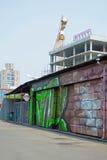 MOSKWA ROSJA, LIPIEC, - 24, 2016: Centrum dla dzisiejszej ustawy wytwórnii win Fotografia Stock