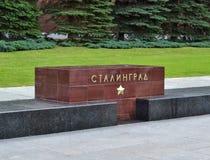 MOSKWA ROSJA, Lipiec, - 3, 2018: Granitowy punkt zwrotny z imieniem bohater citiy Stalingrad w Aleksander ogródzie zdjęcie stock