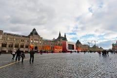Widok plac czerwony na Listopadzie 07, 2012 w Moskwa, Rosja Fotografia Royalty Free