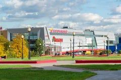 Moskwa Rosja, Listopad, - 01 2016 Zakupy i rozrywki kompleks Gagarin Zdjęcia Royalty Free