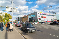 Moskwa Rosja, Listopad, - 01 2016 Zakupy i rozrywki kompleks Gagarin Obrazy Stock