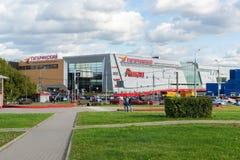 Moskwa Rosja, Listopad, - 01 2016 Zakupy i rozrywki kompleks Gagarin Zdjęcie Royalty Free