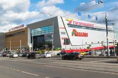 Moskwa Rosja, Listopad, - 01 2016 Zakupy i rozrywki kompleks Gagarin Obraz Stock