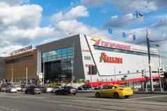 Moskwa Rosja, Listopad, - 01 2016 Zakupy i rozrywki kompleks Gagarin Zdjęcie Stock
