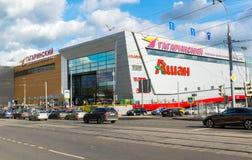 Moskwa Rosja, Listopad, - 01 2016 Zakupy i rozrywki kompleks Gagarin Obraz Royalty Free