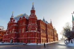Moskwa Rosja, Luty, - 01, 2018: Budynek stanu Dziejowy muzeum na placu czerwonym moscow zima Obraz Royalty Free