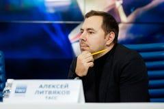 MOSKWA ROSJA, LUTY, - 28, 2017: LOUNA zespołu konferencja prasowa przy TASS wiadomości Rosyjską agencją na Luty 28, 2017 w Moskwa Obrazy Royalty Free