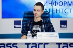 MOSKWA ROSJA, LUTY, - 28, 2017: LOUNA zespołu konferencja prasowa przy TASS wiadomości Rosyjską agencją na Luty 28, 2017 w Moskwa Zdjęcia Royalty Free