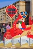 Moskwa Rosja, Luty, - 14, 2018: Odliczanie zegar przed zaczynać mistrzostwa FIFA puchar świata Rosja 2018 na Manezhnaya Fotografia Royalty Free
