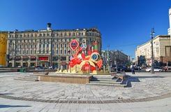 Moskwa Rosja, Luty, - 18 2016 Ogląda odliczanie początek puchar świata na Manezhnaya kwadracie Obraz Royalty Free