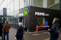 Moskwa Rosja, Luty, - 09, 2017: Powierzchowność Pierwszorzędna kawiarnia w centrum miasta Obrazy Stock