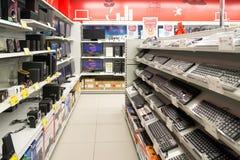 Moskwa Rosja, Luty, - 02 2016 Wewnętrzny Eldorado, wielkie sieci domów towarowych sprzedaje elektronika Obrazy Royalty Free