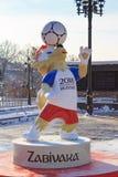 Moskwa Rosja, Luty, - 14, 2018: Wilczy Zabivaka oficjalna maskotka mistrzostwa FIFA puchar świata Rosja 2018 na Manezhnaya squ Obraz Stock