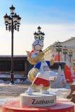 Moskwa Rosja, Luty, - 14, 2018: Wilczy Zabivaka oficjalna maskotka mistrzostwa FIFA puchar świata Rosja 2018 na Manezhnaya squ Obraz Royalty Free