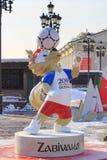 Moskwa Rosja, Luty, - 14, 2018: Wilczy Zabivaka oficjalna maskotka mistrzostwa FIFA puchar świata Rosja 2018 na Manezhnaya squ Zdjęcia Royalty Free