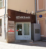 Moskwa Rosja, Maj, - 06 2017 Inwestorski Kooperatywny bank na ulicie Kuznetsk most Obraz Royalty Free