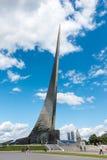 Moskwa Rosja, Maj, - 27, 2017: Pamiątkowy muzeum kosmonautyka Zdjęcia Royalty Free