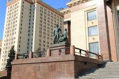 Moskwa Rosja, Maj, - 01, 2019: Rzeźbi «młodości w nauce blisko wejścia Moskwa stanu uniwersytet zdjęcia royalty free