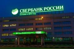 MOSKWA ROSJA, Maj, - 02 2016 Sberbank na autostrad entuzjastach przy nocą Obrazy Stock
