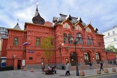 Moskwa Rosja, Maj, - 06 2017 Stanu Theatre narody Zdjęcie Stock