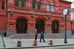Moskwa Rosja, Maj, - 06 2017 Stanu Theatre narody Obraz Stock