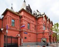 Moskwa Rosja, Maj, - 06 2017 Stanu Theatre narody Zdjęcia Stock