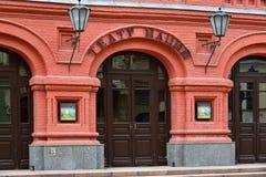 Moskwa Rosja, Maj, - 06 2017 Stanu Theatre narody Fotografia Stock