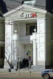 Moskwa Rosja, Marzec, - 14, 2016 Bank VTB 24 na ulicznym Nowym Basmannaya Obraz Stock