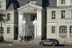 Moskwa Rosja, Marzec, - 14, 2016 Bank VTB 24 na ulicznym Nowym Basmannaya Zdjęcia Royalty Free