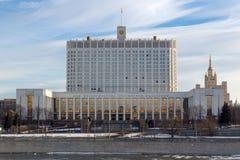 Moskwa Rosja, Marzec, - 25, 2018: Budynek federacja rosyjska rzędu dom na Krasnopresnenskaya bulwarze Fotografia Royalty Free