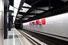 Moskwa Rosja, Marzec, - 17 2018 Czarny i biały projekt stacja metru CSKA Fotografia Stock