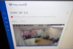 MOSKWA ROSJA, MARZEC, - 18, 2018: Lokalu wyborczego wideo transmisja obraz royalty free