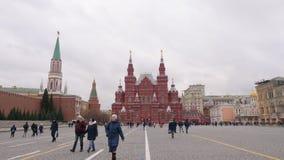 Moskwa Rosja, Marzec, - 21, 2019: Stanu Dziejowy muzeum Kremlin na placu czerwonym i Moskwa Grodzcy ludzie i turyści zbiory wideo