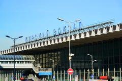 Moskwa Rosja, Marzec, - 10 2016 Teren przed Kursk stacją kolejową RZD W roku odtransportowywa więcej niż 1 Fotografia Stock