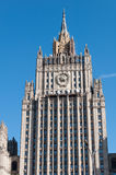 Moskwa, Rosja - 09 21 2015 Ministerstwo Spraw Zagranicznych federacja rosyjska Obrazy Stock
