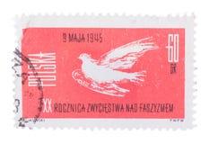 MOSKWA, ROSJA - OKOŁO STYCZEŃ, 2016: poczta znaczek drukujący w PO Obrazy Stock