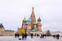 MOSKWA ROSJA, PAŹDZIERNIK, - 06, 2016: Katedra Vasily Błogosławiona St basilu ` s katedra na placu czerwonym Obrazy Royalty Free