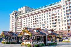 MOSKWA ROSJA, PAŹDZIERNIK, - 06, 2015: Moskwa jesieni festiwal przy mężczyzna Obraz Stock