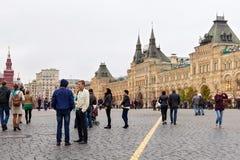 MOSKWA ROSJA, PAŹDZIERNIK, - 06, 2016: Eklektyczny budynek GUMOWY departamentu stanu sklep na placu czerwonym Fotografia Royalty Free