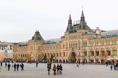 MOSKWA ROSJA, PAŹDZIERNIK, - 06, 2016: Eklektyczny budynek GUMOWY departamentu stanu sklep na placu czerwonym Fotografia Stock