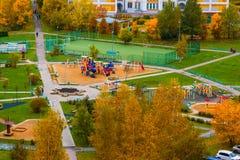 Moskwa Rosja, Październik, - 09 2017 Miasto krajobraz w jesieni w Zelenograd Fotografia Stock