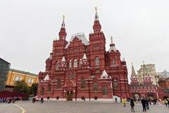 MOSKWA ROSJA, PAŹDZIERNIK, - 06, 2016: Stanu Dziejowy muzeum Rosja na placu czerwonym w Moskwa Fotografia Royalty Free