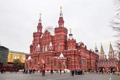 MOSKWA ROSJA, PAŹDZIERNIK, - 06, 2016: Stanu Dziejowy muzeum Rosja na placu czerwonym w Moskwa Zdjęcie Royalty Free