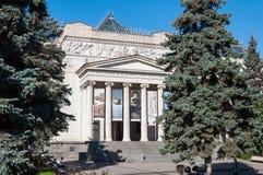 MOSKWA, ROSJA - 21 09 2015 Pushkin muzeum sztuki piękna Zdjęcia Royalty Free