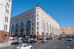 Moskwa, Rosja - 09 21 2015 Środkowy Children sklep na Lubyanka - przedmiot dziedzictwo kulturowe Obraz Stock