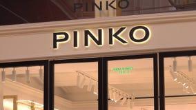 MOSKWA ROSJA, SIERPIEŃ, - 10, 2018 Pinko mody butik zbiory wideo