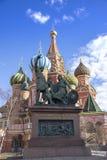 Moskwa, Rosja, St Basil& x27; s katedra, Kremlin wierza i ściany i Zdjęcia Stock