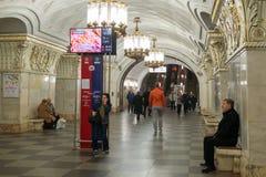 MOSKWA, ROSJA -27 04 2015 stacje metru Fotografia Royalty Free